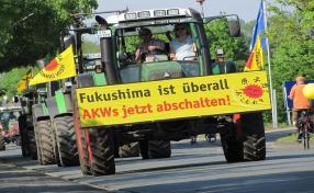 Fukushima Nulear Power Plant After Earthquake